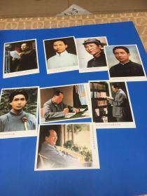 毛泽东彩色照片及诗词明信片八张