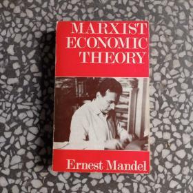 MARXIST ECONOMIC THEORY( 欧内斯特·曼德尔签名)