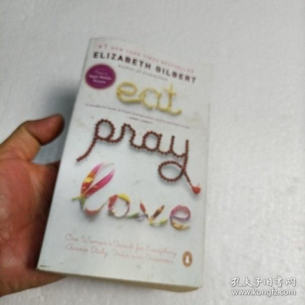 Eat, Pray, Love