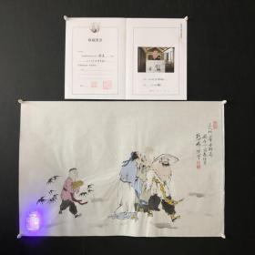 中国书画名家-范曾 宣纸国画【三人行必有吾师】100%纯手绘。