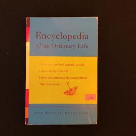 ENCYCLOPEDIA OF AN ORDINARY