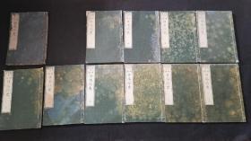 增补日本外史 11册(1/3-12,少第二册)明治十五年 赖久太郎