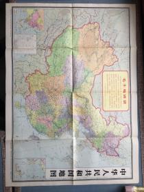 1966年带毛主席语录的大尺寸中华人民共和国地图!!!