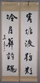 吴三大1-2126