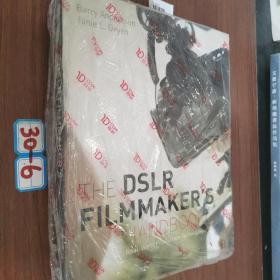 The DSLR Filmmaker's Handbook: Real-World Production Techniques