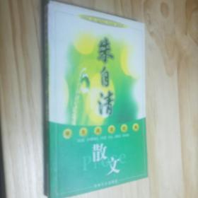 叶圣陶文集——学生阅读经典