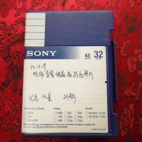 小录像带 CCTV-6中国电影报道  经纬 李蜜 瑶淼拍挂历照片(尺寸 录像带6.6×4.8cm,外盒11×7.7cm)(原版录像带,孤本,已试播,完好,稀缺珍贵资料)