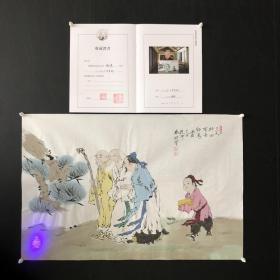 中国书画名家-范曾 宣纸国画【三人行必有吾师】100%纯手绘