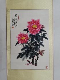 保真书画,孟想生国画《牡丹》一幅,尺寸76×49cm
