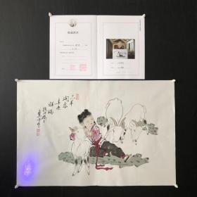 中国书画名家-范曾 宣纸国画【三羊开泰】100%纯手绘