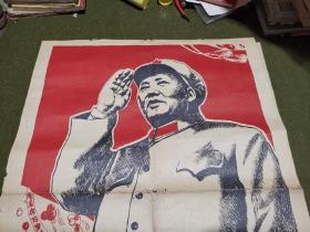 文革小报 创刊号 《红画兵》陶铸 1967年9月 中国科技大学(北京玉泉路)红旗纵队 延安公社 4开4版