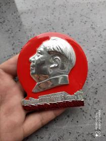 文革时期毛主席和人民大会堂大型异形像章