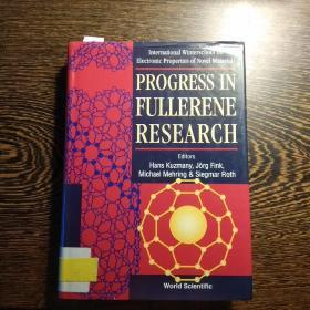 PROGRESS IN FULLERENE RESEARCH