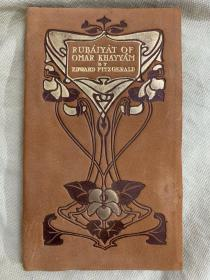 The Rubaiyat of Omar Khayyam 《鲁拜集》