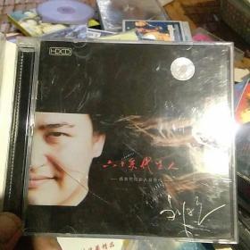 刘欢六十年代生人CD