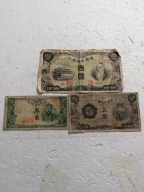 满洲中央银行百元、五元、五角三张低价打包合售!
