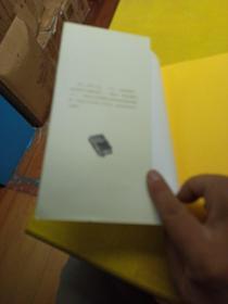 四福音注释:马太·亨利文集上册