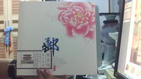 邮聚洛城 花开富贵 中国2009年世界集邮展览纪念邮册【邮票,纪念封全】放我屋