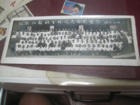 【老照片】《红镇江报社全体同志合影留念》(1971.9.10)【】