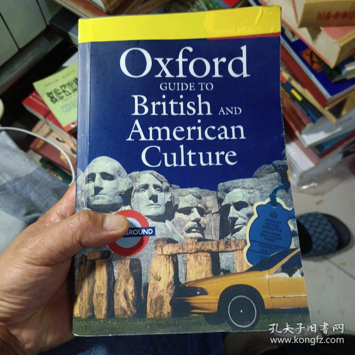 Oxford Guide to British and American Culture[牛津英美文化指南(新版 软皮)]【16开】
