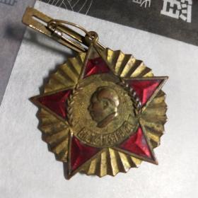 抗美援朝纪念章