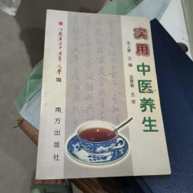 新编初中语文同步学习参考  九年级H版