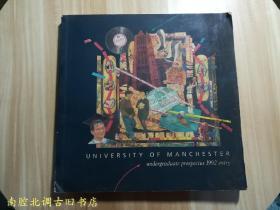 UNIVERSITY OF MANCHESTER:undergraduate prospectus 1992 entry(1992年曼彻斯特大学招生简章)