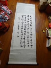 现代著名书法家、篆刻家——邹梦禅 书法