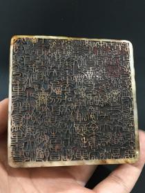 旧藏精品寿山石闲章诗词印章D002587