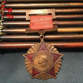 抗美援朝纪念章 中国人民政治协商会议 全国委员会1951