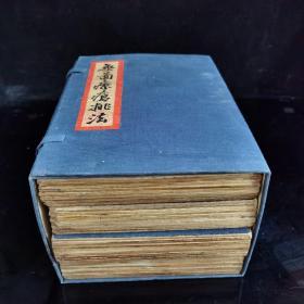 旧书四本总重5公斤