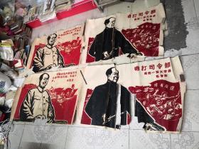 文革宣传画四张