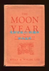 【签名本】裴丽珠《阴历年:中国风俗节日记》(The Moon Year: A Record of Chinese Customs and Festivals),《北京纪胜》作者,1927年初版精装,裴丽珠签赠