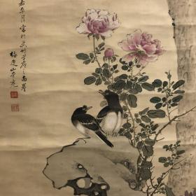 双木盒收纳,山本梅逸花鸟作品 绢本绫裱,无轴头,画心123.5*43。