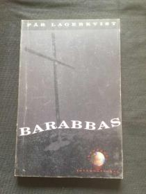 拉格奎斯特小说: 《大盗巴拉巴》Barabbas