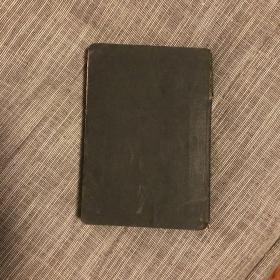 法华字汇 上海土话 方言史料 清光绪三十一年 1905年版 百年老书书品可算不错 漆布皮软精装