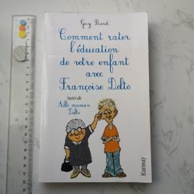 L'éducation De Votre Enfant Avec Françoise Dolto 法文法语法国