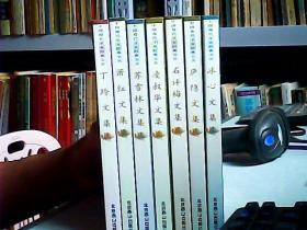 中国现代才女经典文丛.冰心.庐隐.石评梅.凌叔华.苏雪林.萧红.丁玲.7册合售
