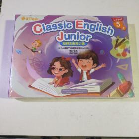 Classic English Junior Level5 上下册 未拆封