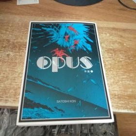 OPUS作品 下册