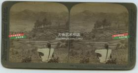 清末民国立体照片-----清代江西梅田的稻田,农舍和茶园