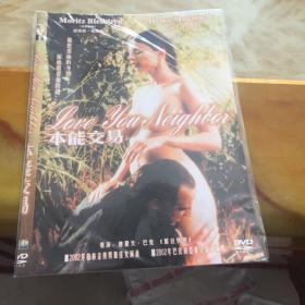 love your neighlov 本能交易 DVD
