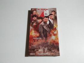 大型抗日战争电视剧 永不磨灭的番号 7碟装DVD(全新未开封)