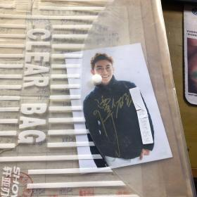 谭佑凯签名照  5寸