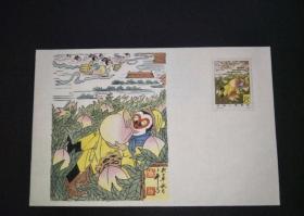 西游记手绘封,票图一致,描绘细腻,收藏佳作,贴票为纪念票非邮票
