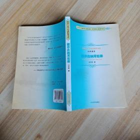 中学生文学阅读必备书系:额尔古纳河右岸