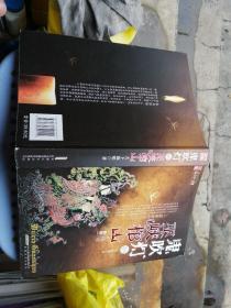 鬼吹灯Ⅱ之八巫峡棺山