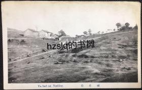 【影像资料】民国早期南京风光建筑明信片_南京雨花台及周边风貌,可见围墙门洞和建筑群。画面古朴、少见难得