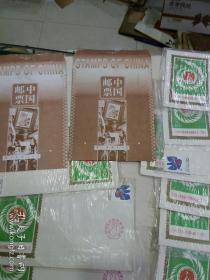 中国邮票2封 ,实寄封10个,两种合售