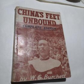 CHINA S FEET UNBOND(1952年英文版原版旧书 中国解放了 Australia)